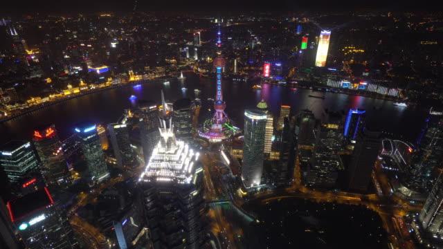 luftaufnahme von shanghai bei nacht - klammer stock-videos und b-roll-filmmaterial