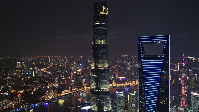aerial view of shanghai financial district at night - horizon over land stock videos & royalty-free footage