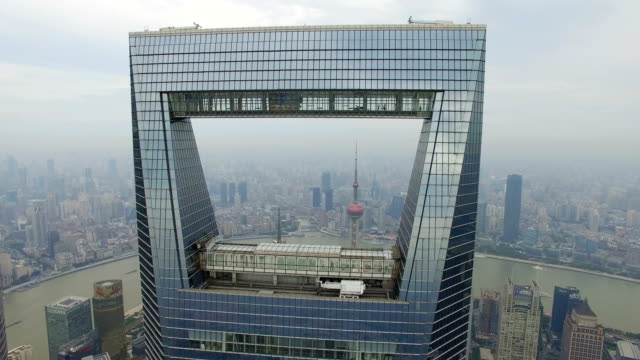stockvideo's en b-roll-footage met aerial view of shanghai world financial center/shanghai.china. - financieel district