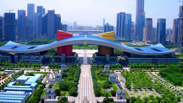 Luftaufnahme der Shen Zhen City