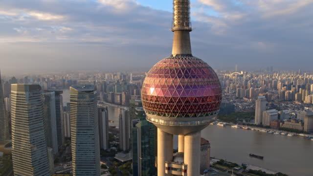 aerial view of skyscraper in shanghai,footage shoot by drone - 東方明珠塔点の映像素材/bロール