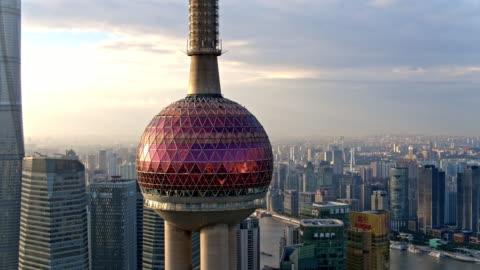 vídeos y material grabado en eventos de stock de aerial view of skyscraper in shanghai,footage shoot by drone - shanghái