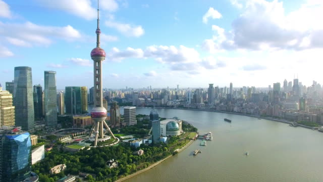 Aerial view of skyscraper in shanghai,Footage shoot by drone
