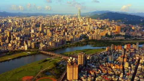 aerial view of taipei taiwan - taipei stock videos & royalty-free footage