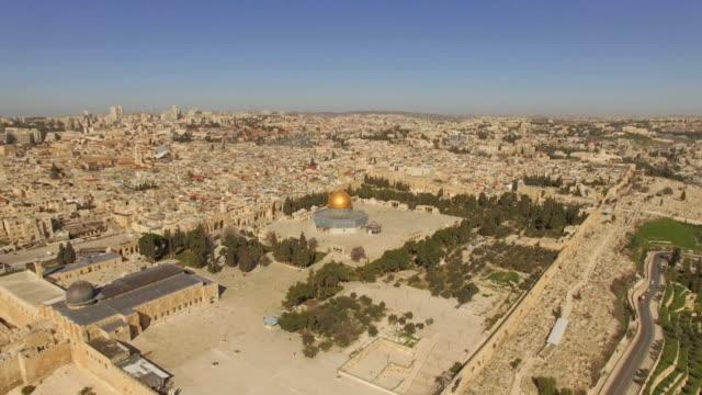 vídeos y material grabado en eventos de stock de aerial view of temple mount, dome of the rock and al-aqsa mosque - jerusalén