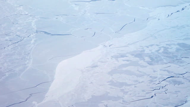 Aerial View of the Arctic Landscape