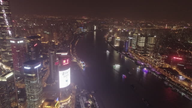 Aerial View of The Bund of Shanghai in Night