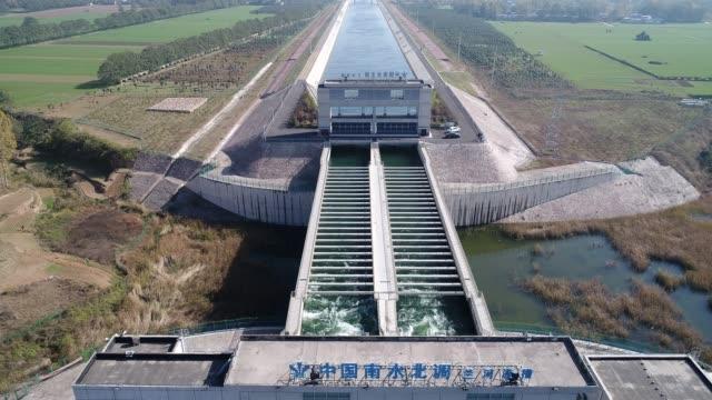 aerial view of the central line project of south-to-north water diversion on november 11, 2019 in shuzhou, henan province of china. - dam stock videos & royalty-free footage
