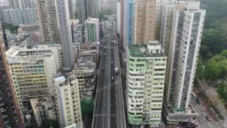 Aerial view of the crowded Kowloon city in Hong Kong