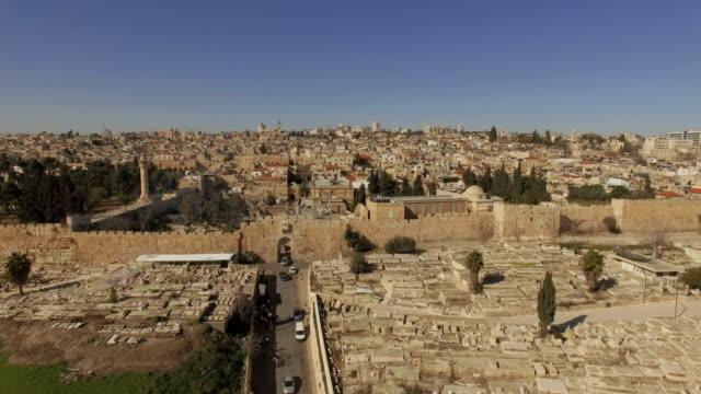 aerial view of the islamic quarter and lions' gate /jerusalem old city  - エルサレム点の映像素材/bロール