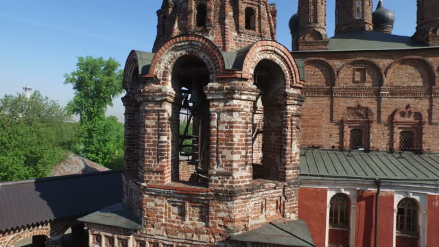 Aerial view of the Krutitskoe Patriarchal Compound / Russia, Moscow