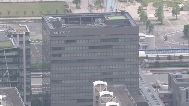 Aerial view of the Suntory Holdings Limited building Suntory World Headquarters locates
