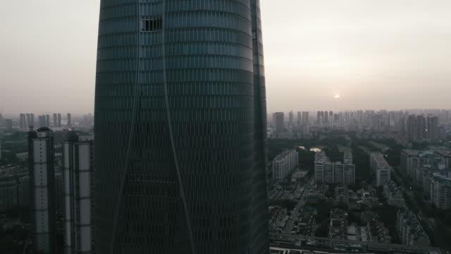 aerial view of tianjin binhai - tianjin stock videos & royalty-free footage