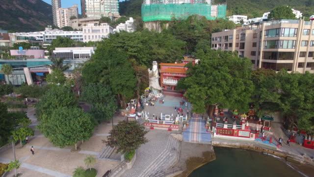 Aerial view of Tin Hau Temple at Repulse Bay beach on Hong Kong Island