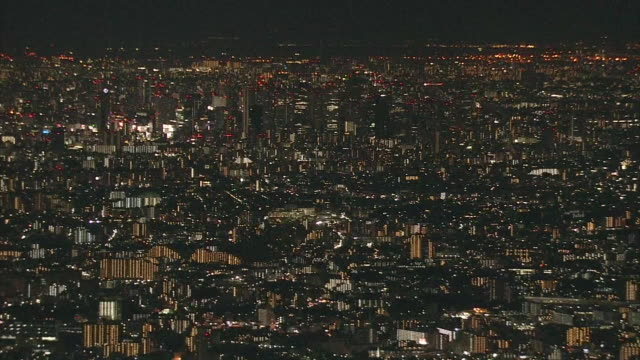 aerial view of tokyo, night view, shinjuku. - breit stock-videos und b-roll-filmmaterial