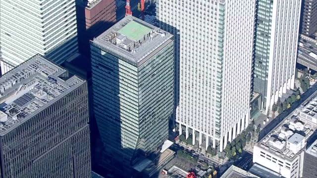Aerial view of Tokyo Sankei Building where the Sankei Shimbun is located which is one of the largest newspaper in Japan and surrounding buildings in...