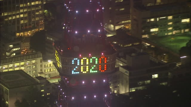 aerial view of tokyo with 2020 tokyo olympics lights on tokyo tower. - 2014 stock videos and b-roll footage