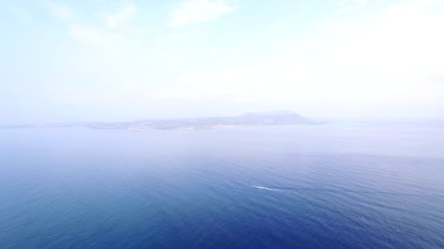 Aerial view of Udo Island (the largest of the islands included in Jeju-si)