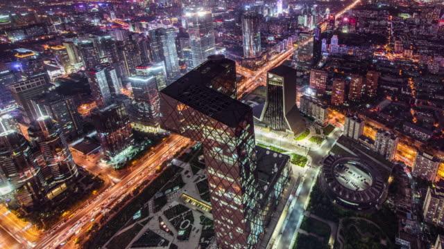T/L WS HA ZI Aerial View of Wonderful City Scene / Beijing, China