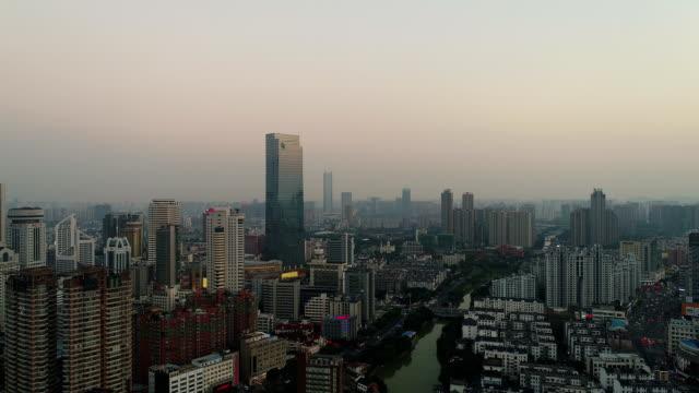 vídeos y material grabado en eventos de stock de aerial view of wuxi center - rascacielos