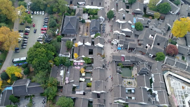 aerial view of wuxi city huishan ancient town autumn color - wuxi stock videos and b-roll footage