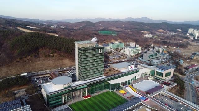 Aerial View of Yongin City Hall in Cheoin-gu, Yongin, Gyeonggi-do