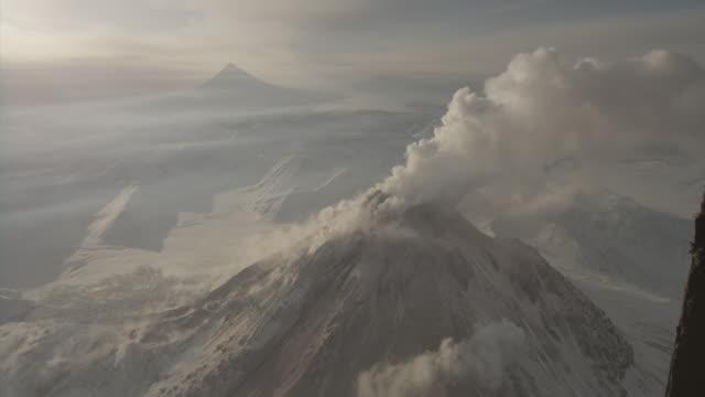 Aerial. Volcano. Kamchatka, Russia