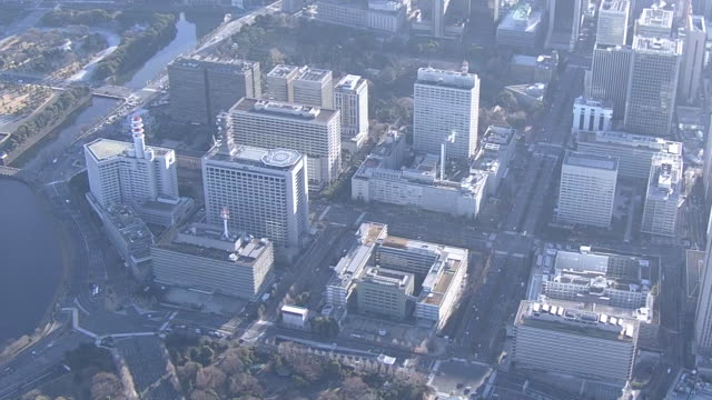 aerial,kasumigaseki area, tokyo, japan - government minister stock videos & royalty-free footage