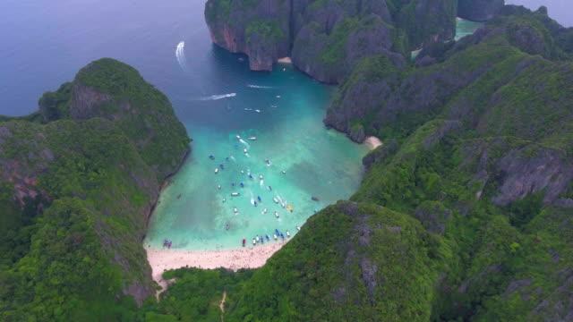 航空写真: マヤ ビーチ