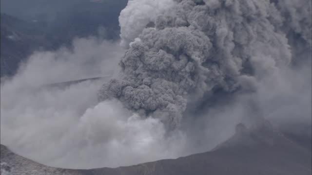 Aerials Active Volcano Shinmoedake