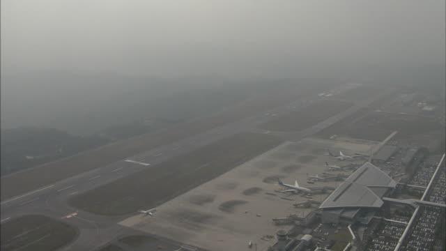 Aerials Hiroshima Airport