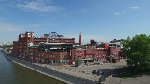 Aerials View of the Chocolate factory building 'Red October' / Russia, Moscow