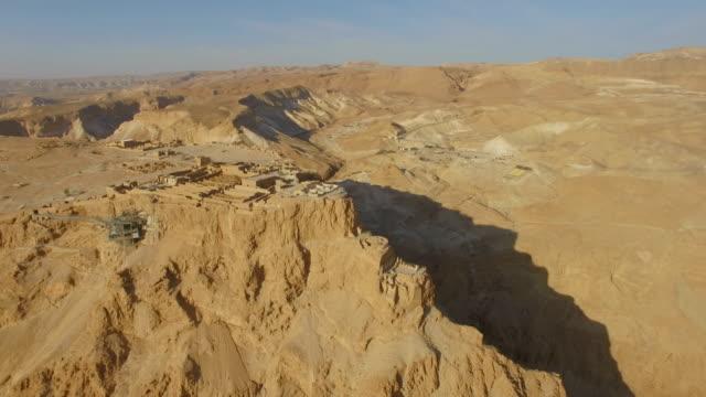 Aerial/sunrise at Masada, Southern Judea Desert