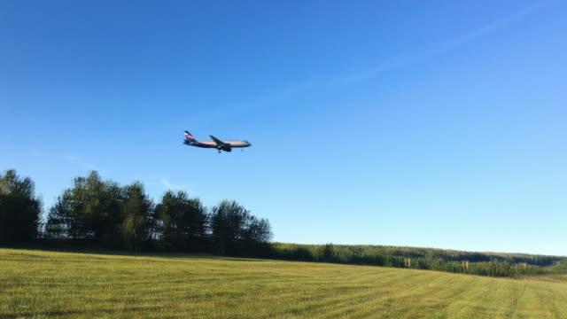 "VP-BZP Aeroflot - Russian Airlines Airbus A320 - passenger airplane of the airline ""Aeroflot"", landing at the International Airport Krasnoyarsk (Emelyanovo)"