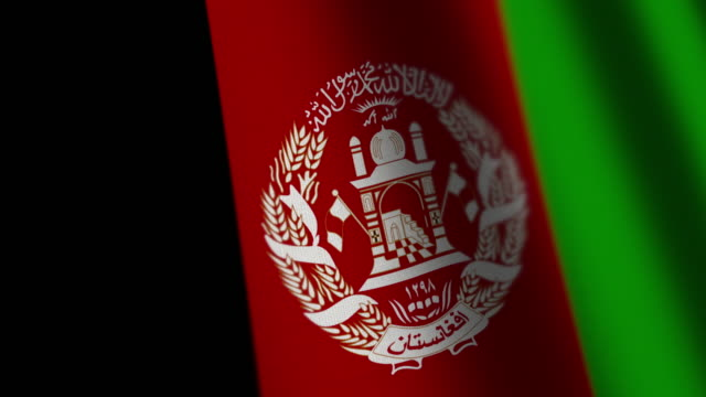 Afghanistan-Flag - Schleife
