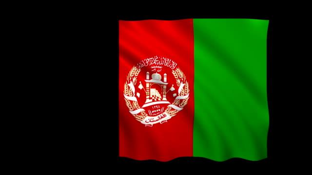 Afghanistan Fahne Endlos wiederholbar Alpha enthalten - Stock video