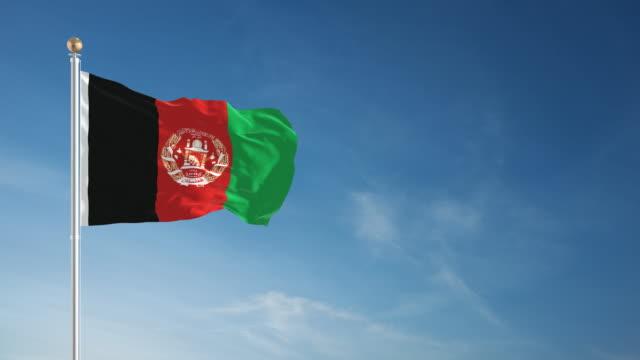 4 K Afghanistan Flagge-Endlos wiederholbar