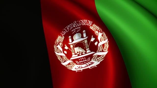 Afghanistan Fahne Endlos wiederholbar