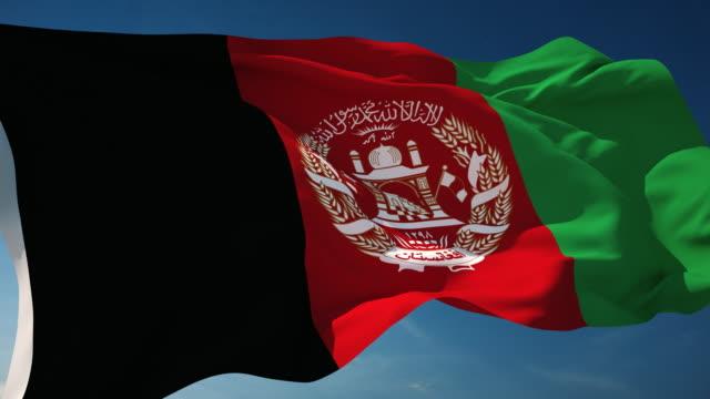 vídeos y material grabado en eventos de stock de bandera de afganistán - loopable - afganistán