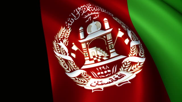 Afghanistan-Flag in der Nähe von Endlos wiederholbar