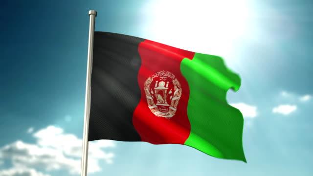 Afghanistan Flagge Himmel