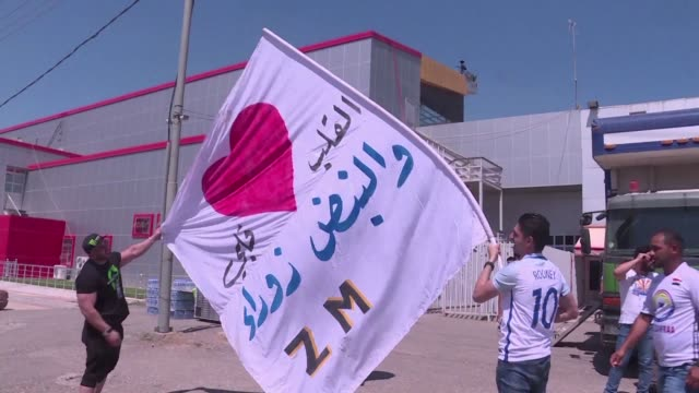 after a yearslong absence predominantly due to security concerns international football will return to iraq when the country hosts a secondround... - international match stock videos & royalty-free footage