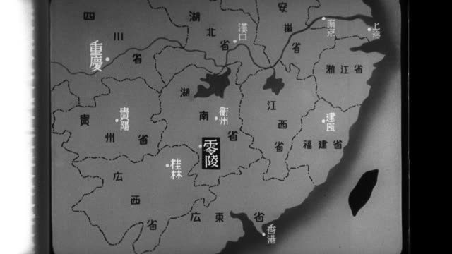 After Imperial Japanese Army officers plan a mission a flight of landbased aircraft takes off and flies to attack the enemy mission results are...