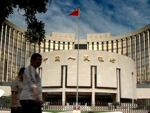 agricultural bank of china is on track to set a new world record for an initial public offering after friday pricing its hong kong shares at 320 hong... - großbuchstabe stock-videos und b-roll-filmmaterial