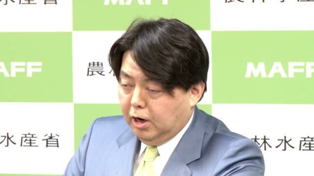 agriculture minister koya nishikawa resigned on monday to take the blame for two political funds scandals in which he has been embroiled i submitted... - agricultural cooperative stock videos and b-roll footage