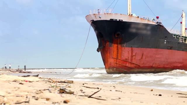 aground ship