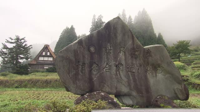 ainokura gassho village sign, toyama, japan - toyama prefecture stock videos and b-roll footage