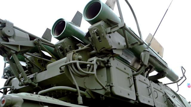 Air defense missile system
