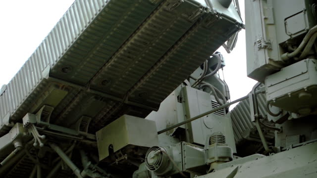 Air defense missile system