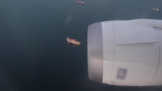 Aircraft engine above Singapore.